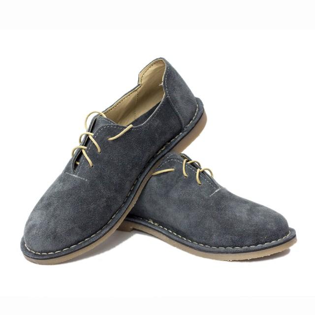 Shoe 26