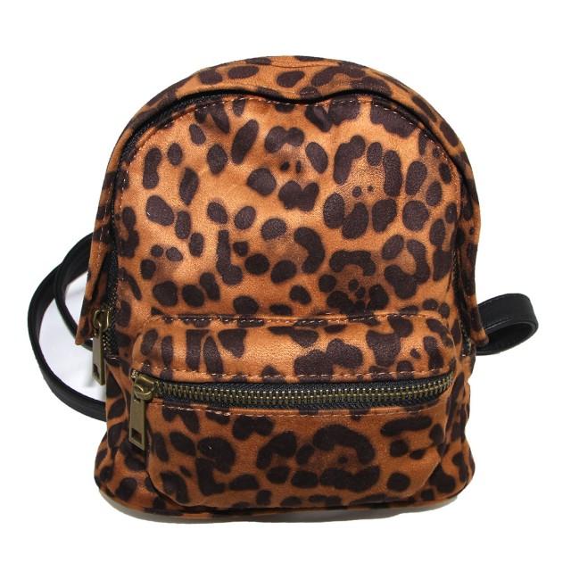 Backpack | Leopard